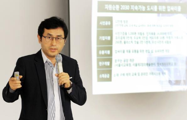새활용플라자 윤대영 본부장