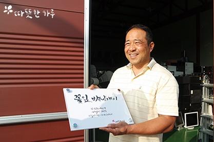 김영구 대표