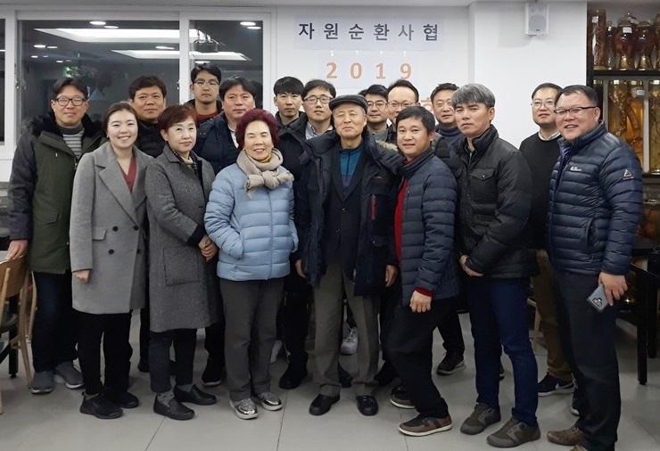 2019 총회 참석자 사진